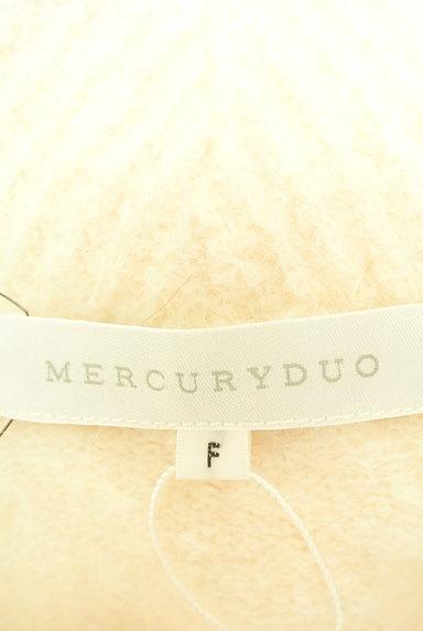 MERCURYDUO(マーキュリーデュオ)の古着「ロングニットパーカー(ブルゾン・スタジャン)」大画像6へ