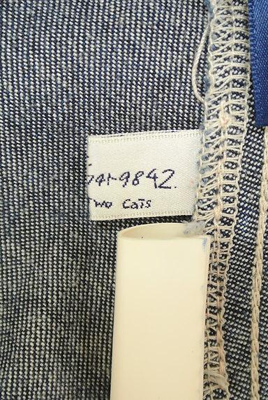Sally Scott(サリースコット)レディース ロングスカート・マキシスカート PR10224267大画像6へ