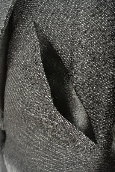 TSUMORI CHISATO(ツモリチサト)の古着「配色ショールカラーブルゾン(ブルゾン・スタジャン)」大画像4へ