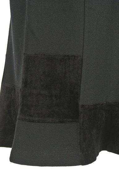 Jocomomola(ホコモモラ)レディース スカート PR10224312大画像4へ