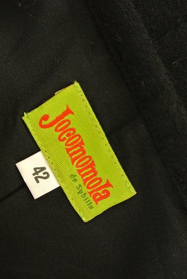 Jocomomola(ホコモモラ)レディース スカート PR10224312大画像6へ