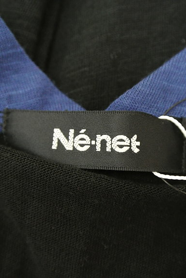 Ne-net(ネネット)レディース カーディガン・ボレロ PR10224318大画像6へ