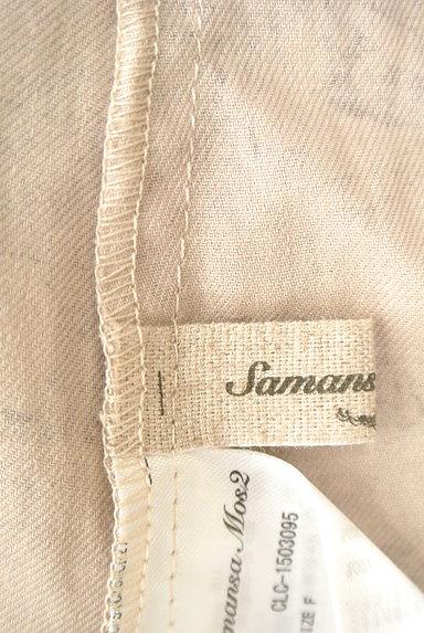 SM2(サマンサモスモス)レディース ロングスカート・マキシスカート PR10224336大画像6へ