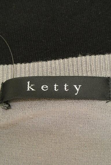 ketty(ケティ)レディース カーディガン・ボレロ PR10224343大画像6へ
