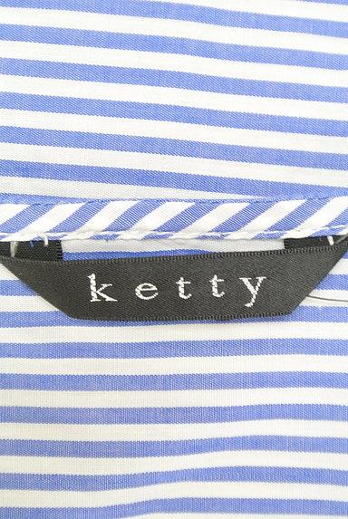 ketty(ケティ)レディース カットソー・プルオーバー PR10224344大画像6へ