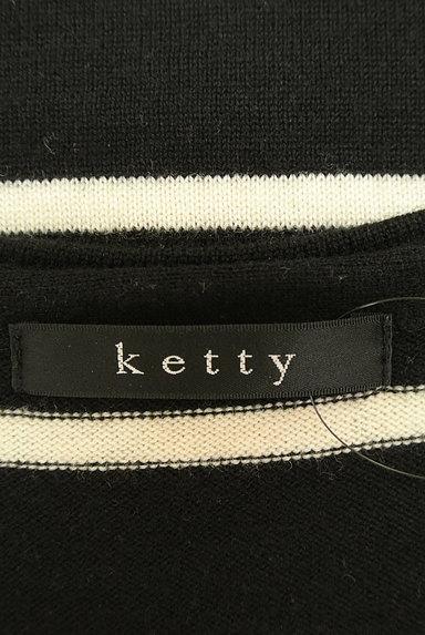 ketty(ケティ)の古着「ロゴ×ボーダーニット(ニット)」大画像6へ
