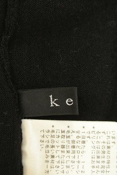 ketty(ケティ)レディース ニット PR10224354大画像6へ