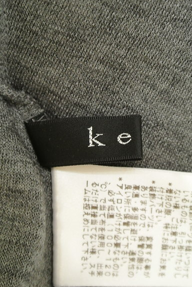 ketty(ケティ)レディース カットソー・プルオーバー PR10224356大画像6へ