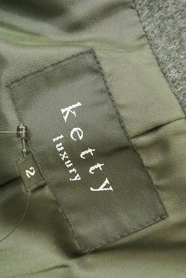 ketty(ケティ)レディース コート PR10224371大画像6へ