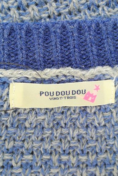 POU DOU DOU(プードゥドゥ)レディース ニット PR10224387大画像6へ