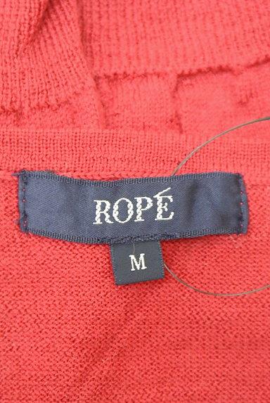 ROPE(ロペ)の古着「バストフリルコンパクトニット(ニット)」大画像6へ