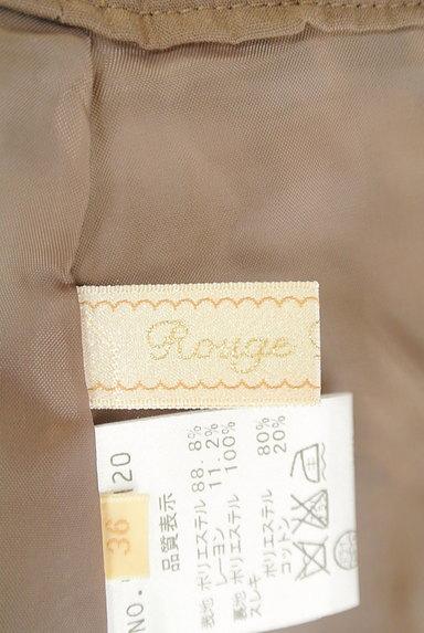 RD ROUGE DIAMANT(アールディー ルージュ ディアマン)の古着「千鳥格子タックフレアスカート(スカート)」大画像6へ