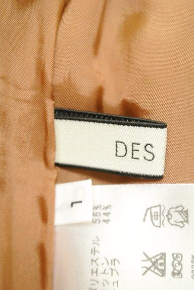 DES PRES(デプレ)の古着「ドロストリボンセミフレアスカート(スカート)」大画像6へ