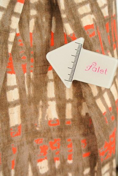 TOMORROWLAND(トゥモローランド)の古着「アートデザインセミフレアスカート(スカート)」大画像5へ
