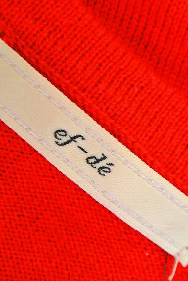 ef-de(エフデ)の古着「クルーネックニットカーディガン(カーディガン・ボレロ)」大画像6へ