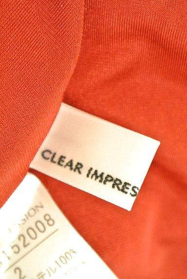 CLEAR IMPRESSION(クリアインプレッション)の古着「ウエストリボン花柄スカート(ショートパンツ・ハーフパンツ)」大画像6へ