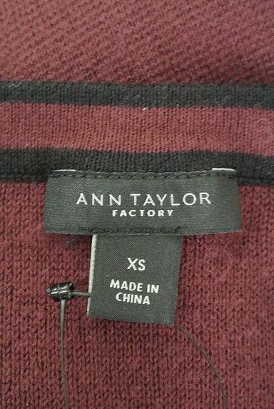 ANN TAYLOR(アンテイラー)の古着「パイピングジップアップカーディガン(カーディガン・ボレロ)」大画像6へ