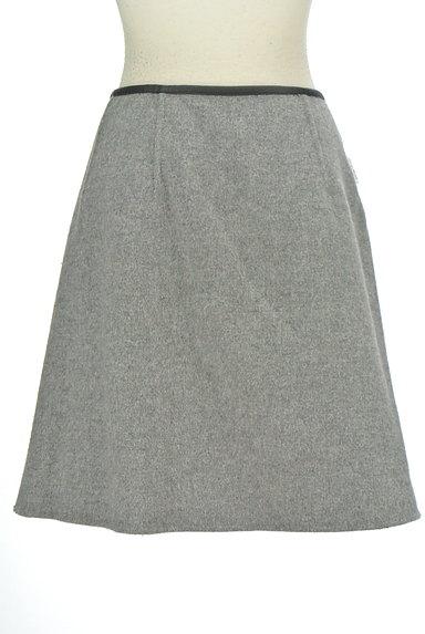 ROPE(ロペ)の古着「格子柄×無地リバーシブルスカート(ミニスカート)」大画像5へ