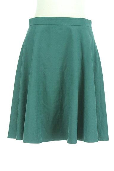 UNTITLED(アンタイトル)の古着「シャドーチェック柄ベーシック膝上スカート(スカート)」大画像1へ