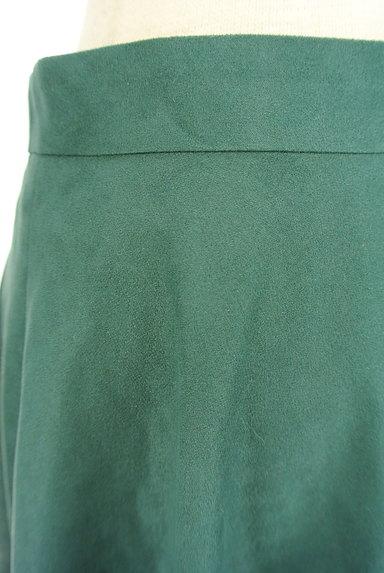 UNTITLED(アンタイトル)の古着「シャドーチェック柄ベーシック膝上スカート(スカート)」大画像4へ