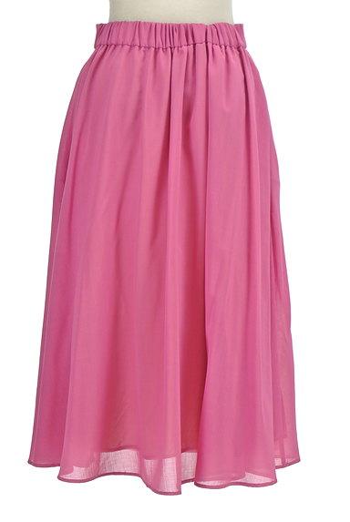Tiara(ティアラ)の古着「ミモレ丈ギャザーフレアスカート(ロングスカート・マキシスカート)」大画像2へ