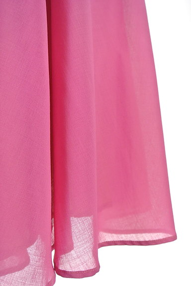 Tiara(ティアラ)の古着「ミモレ丈ギャザーフレアスカート(ロングスカート・マキシスカート)」大画像5へ