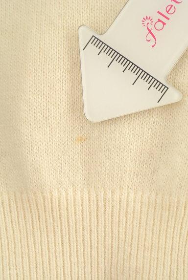 Tiara(ティアラ)の古着「ラグジュアリーニットカーデ(カーディガン・ボレロ)」大画像5へ