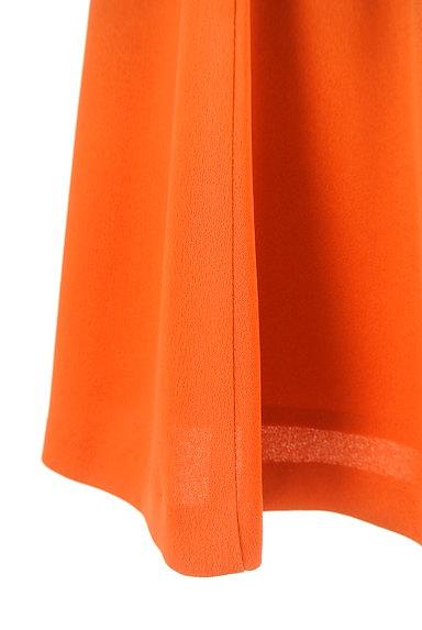 Stola.(ストラ)の古着「膝下丈微光沢フレアスカート(スカート)」大画像5へ