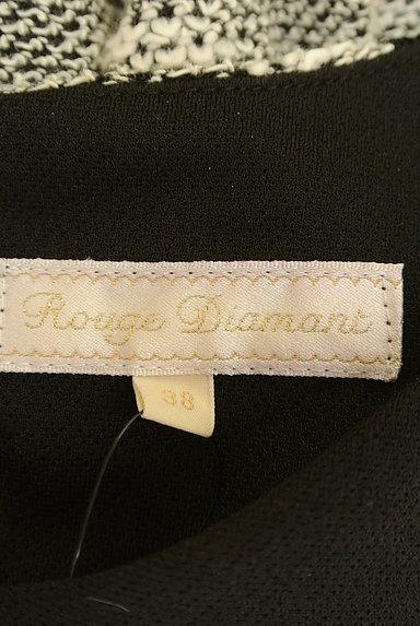 RD ROUGE DIAMANT(アールディー ルージュ ディアマン)の古着「バイカラー膝丈ワンピース(ワンピース・チュニック)」大画像6へ