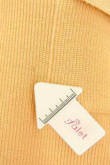 CORDIER(コルディア)の古着「襟付き比翼ニットカーディガン(カーディガン・ボレロ)」大画像5へ