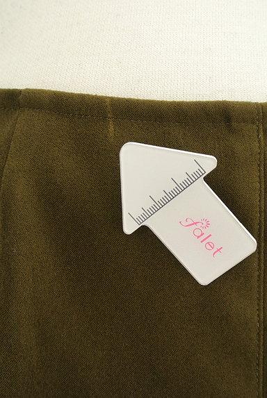 L'EST ROSE(レストローズ)の古着「膝下丈チロリアンスエードスカート(スカート)」大画像5へ