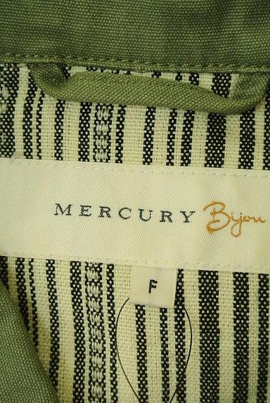 MERCURYDUO(マーキュリーデュオ)の古着「ミリタリージャケット(ブルゾン・スタジャン)」大画像6へ