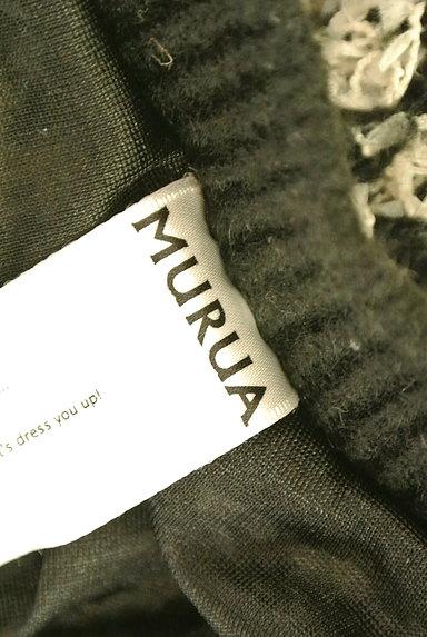 MURUA(ムルーア)の古着「ノーカラーニットジャケット(カーディガン・ボレロ)」大画像6へ