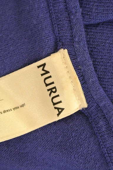 MURUA(ムルーア)の古着「Vネックドルマンニット(ニット)」大画像6へ
