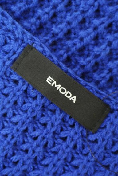 EMODA(エモダ)の古着「サーマルロングニット(ニット)」大画像6へ