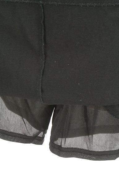 EMODA(エモダ)の古着「ベルト付き台形ミニスカート(ミニスカート)」大画像5へ