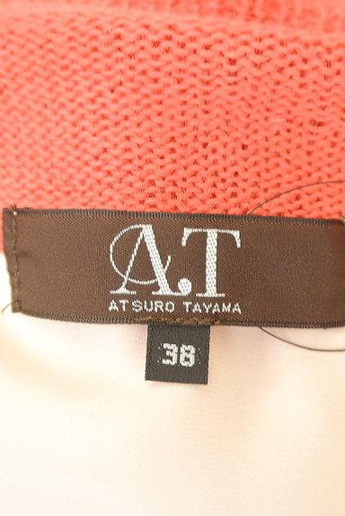 A.T(エーティー)の古着「シフォン×ニットカーディガン(カーディガン・ボレロ)」大画像6へ