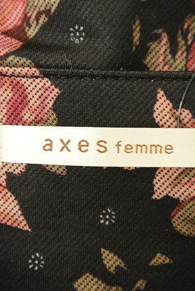 axes femme(アクシーズファム)レディース キャミワンピース・ペアワンピース PR10225373大画像6へ