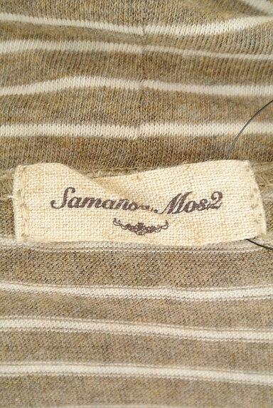SM2(サマンサモスモス)の古着「ボーダータートルカットソー(カットソー・プルオーバー)」大画像6へ