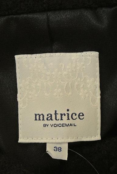 matrice BY VOICEMAIL(マトリーチェバイヴォイスメール)の古着「ノーカラーショートコート(コート)」大画像6へ