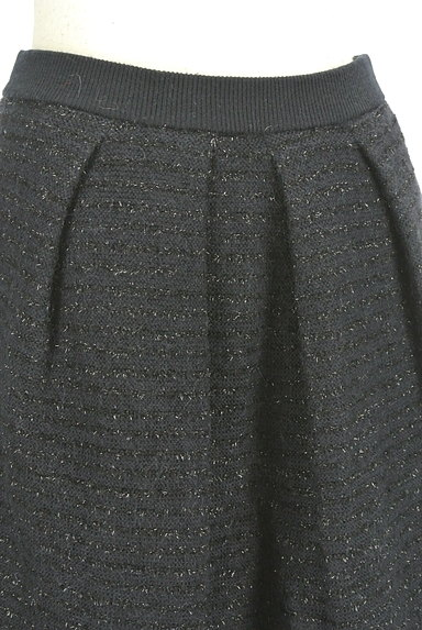 NATURAL BEAUTY(ナチュラルビューティ)の古着「ミドル丈ラメ×ウールスカート(スカート)」大画像4へ