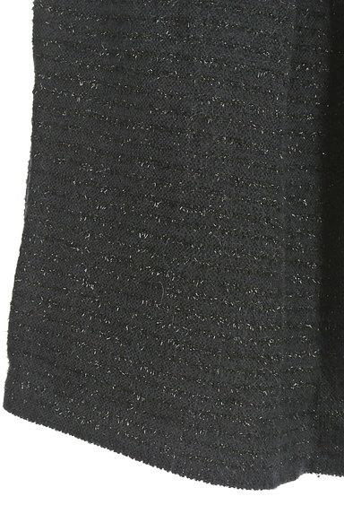 NATURAL BEAUTY(ナチュラルビューティ)の古着「ミドル丈ラメ×ウールスカート(スカート)」大画像5へ