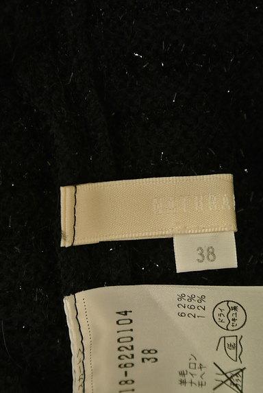 NATURAL BEAUTY(ナチュラルビューティ)の古着「ミドル丈ラメ×ウールスカート(スカート)」大画像6へ