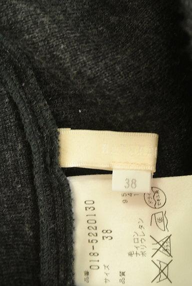 NATURAL BEAUTY(ナチュラルビューティ)の古着「ウールフレアスカート(スカート)」大画像6へ