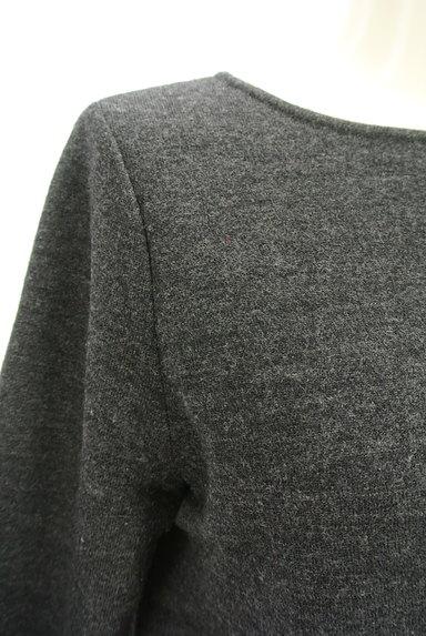 NATURAL BEAUTY(ナチュラルビューティ)の古着「ロングヘムウールトップス(ニット)」大画像4へ