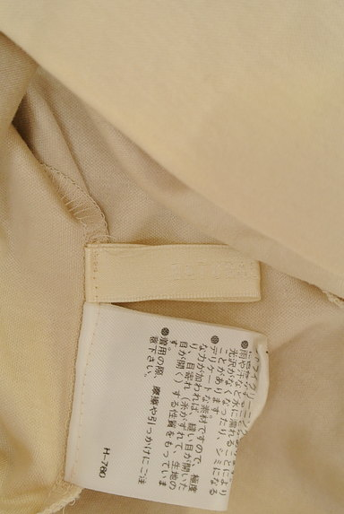 NATURAL BEAUTY(ナチュラルビューティ)の古着「シフォンフリルブラウス(カットソー・プルオーバー)」大画像6へ