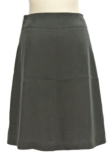 NATURAL BEAUTY(ナチュラルビューティ)の古着「マットブラックタックスカート(スカート)」大画像2へ