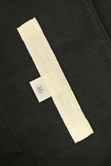 NATURAL BEAUTY(ナチュラルビューティ)の古着「マットブラックタックスカート(スカート)」大画像6へ