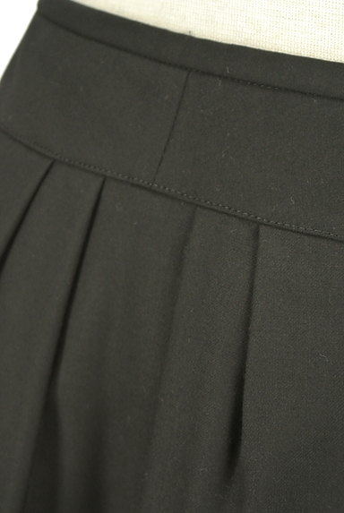 KUMIKYOKU(組曲)の古着「裾タック膝下丈フレアスカート(スカート)」大画像5へ