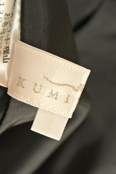 KUMIKYOKU(組曲)の古着「裾タック膝下丈フレアスカート(スカート)」大画像6へ